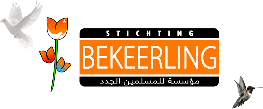Logo-Bekeerling-5-1