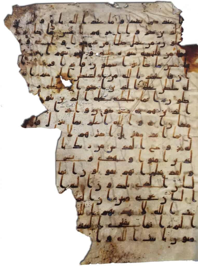 Koranverzen op historische papyrus