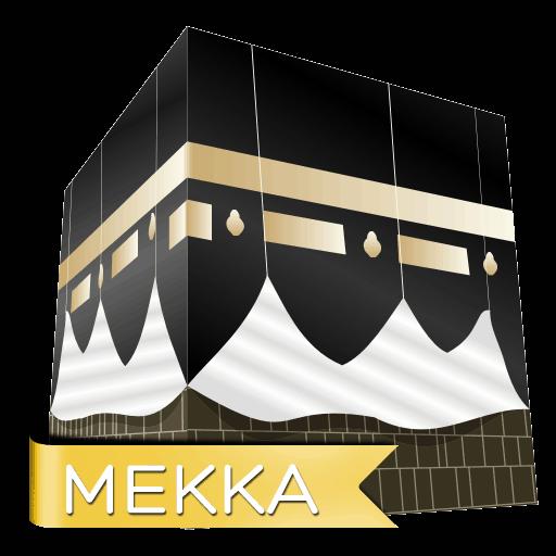 Alles over de heilige steden Mekka en de Grote Moskee.