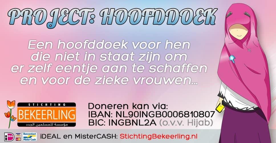Project Hoofddoek banner