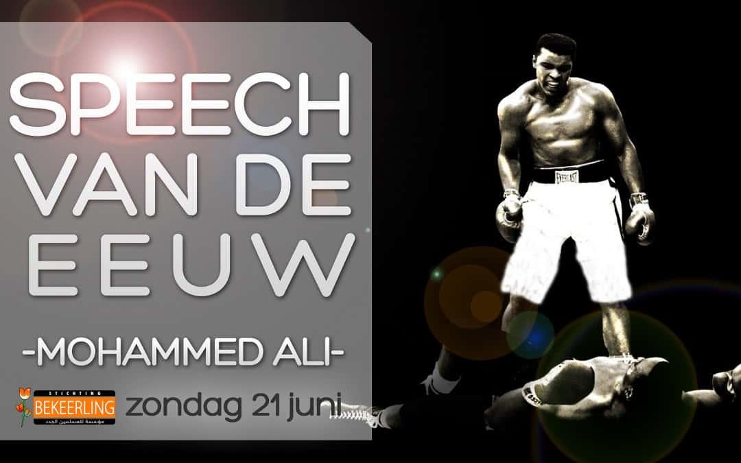 De beste toespraak ooit van Mohammed Ali