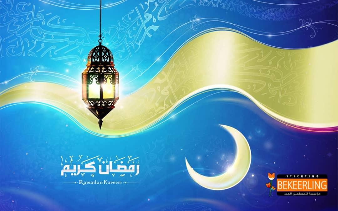 Ramadan begint op maandag 6 juni 2016!