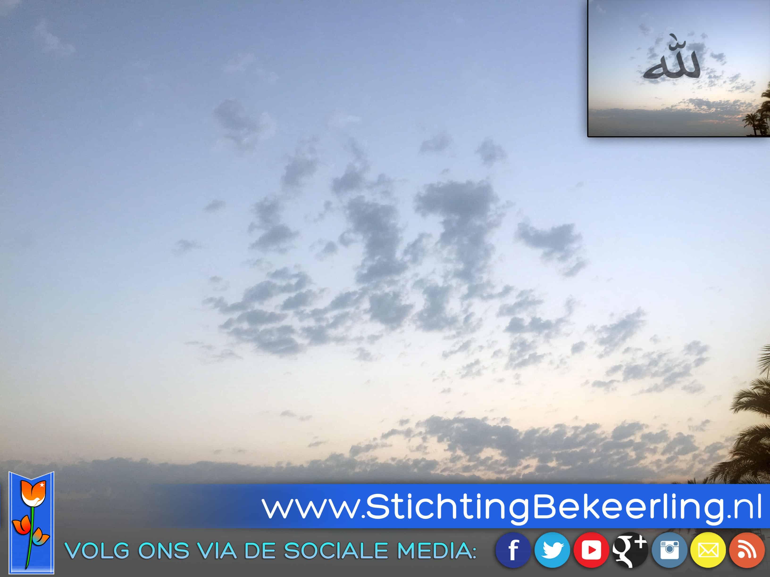 De naam Allah in wolken