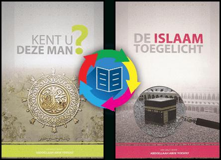 Gratis Islam Boek Boekroulatie