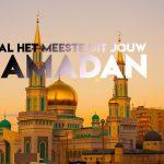 In het licht van de 'Corona-Ramadan': Hoe de eerste generatie moslims de Heilige Maand Ramadan doorbrachten…