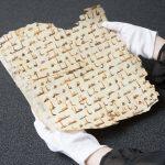 Uniek fragment van een 7-eeuwse Koran voor ruim 1 Miljoen Euro geveild! – Pagina werd slechts enkele decennia na het begin van de Islam geschreven.